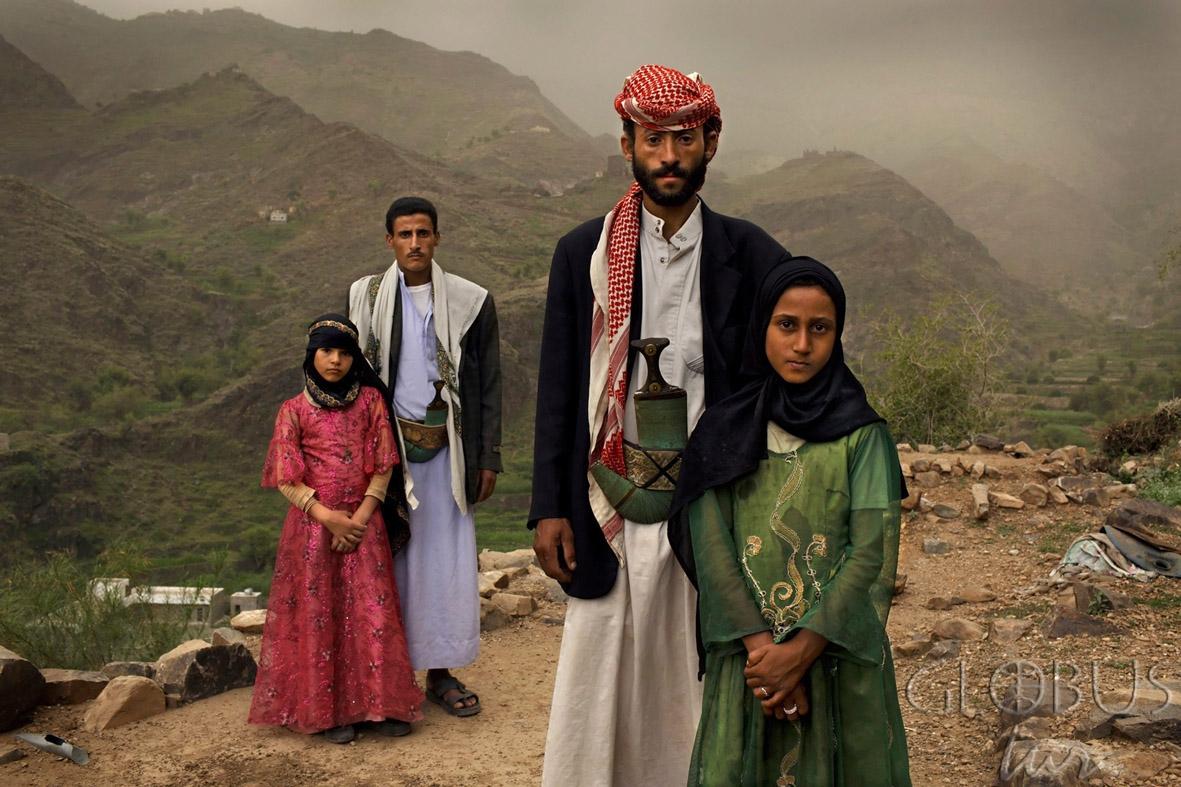 yemen tradition